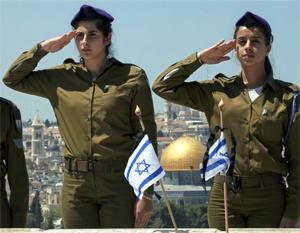 IsraelFighters