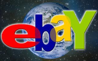 EbayWorld