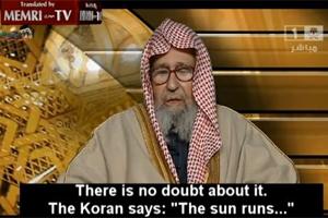 SaudiArabianCleric
