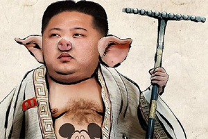 North Korea dictator Kim Jong-un with graphic enhancements