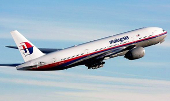 MalaysiaAirplane