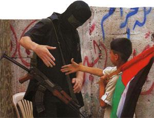 PalestineAgree
