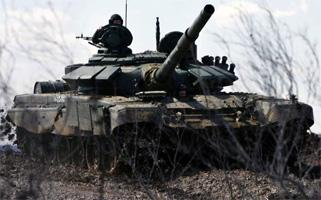 Russian Tank in Ukraine