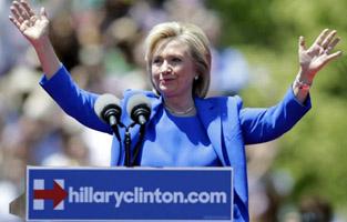 HillaryClintonCampaign1