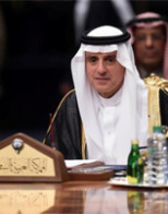 Mideast Peace Plan serious say Saudis
