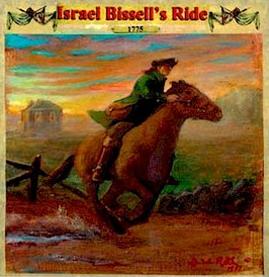 IsraelBissell
