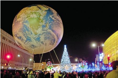 ChristmasIslamFloat